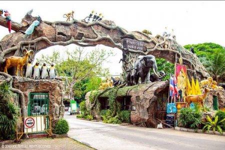 بوابة حديقة حيوانات دوسيت