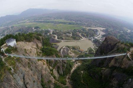 جسر الزجاج