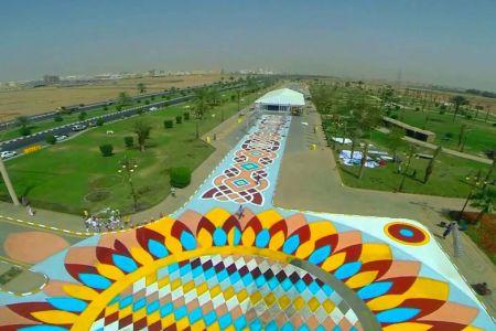 حديقة الأمير فهد بن سلطان في تبوك