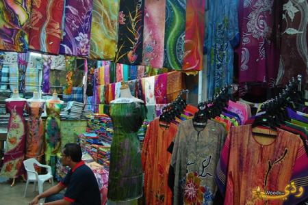بازار بايانج