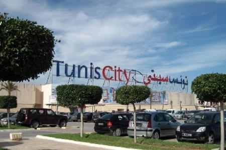 مركز تونس سيتى التجارى