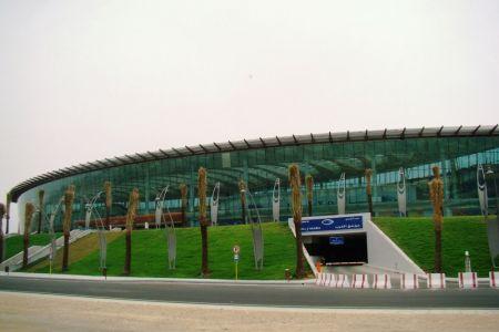 مجمع العرب في جدة