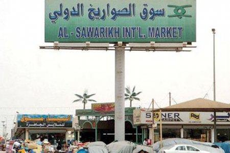 سوق الصواريخ الدولي في جدة