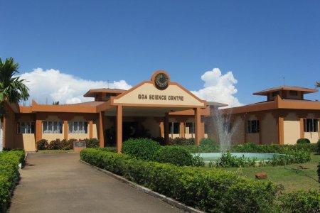 مركز علوم جوا