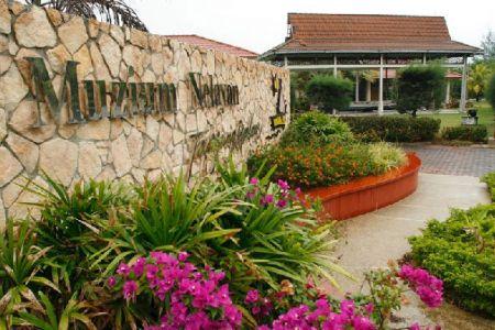متحف تانجونج بالاو فيجوهور بارو - ماليزيا