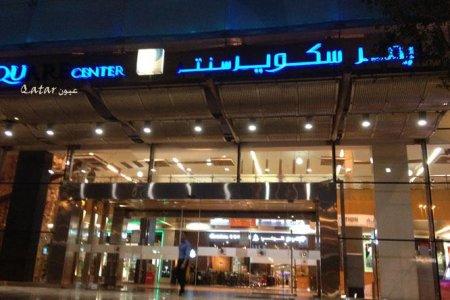 مركز تايمز سكوير في دبي