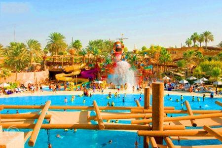 حديقة الألعاب المائية وندر لاند