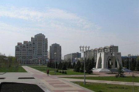 بيلغورد روسيا