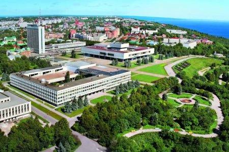 مدينة أوليانوفسك روسيا