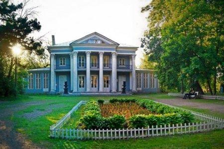 منزل الكونت أورلوف في حديقة نيسكوشني موسكو