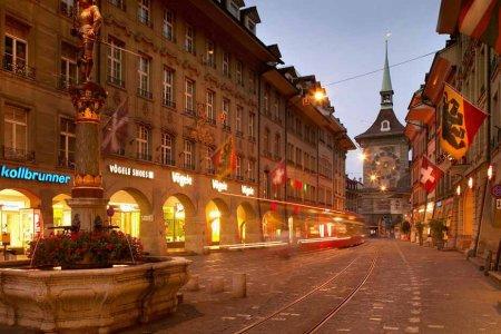 مدينة برن في سويسرا