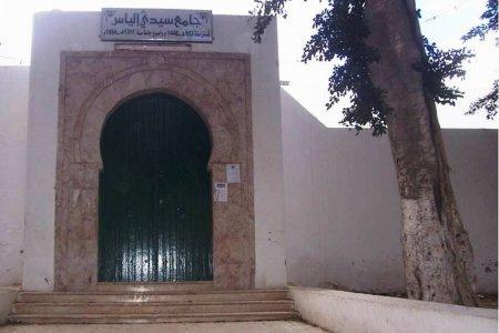 جامع سيدي إلياس في صفاقس