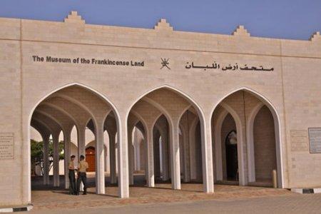 متحف أرض اللبان في سلطنة عمان