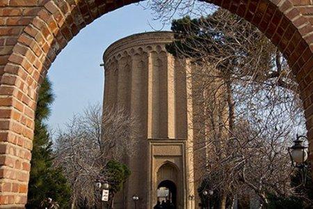 برج طغرل في إيران