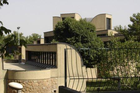 متحف طهران للفن الحديث في إيران