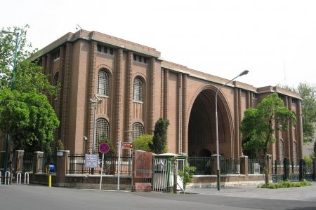 متحف إيران الوطني في طهران