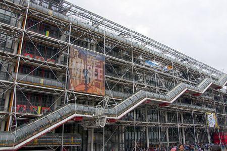 مركز جورج بومبيدو في باريس