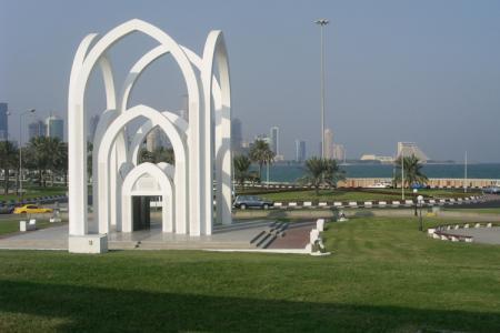 حديقة البدع في الدوحة