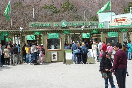 حديقة حيوان تورونتو