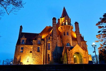 قلعة كريجداروتش