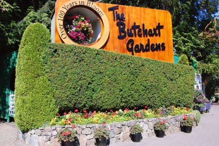 حدائق بوتشارت في كندا