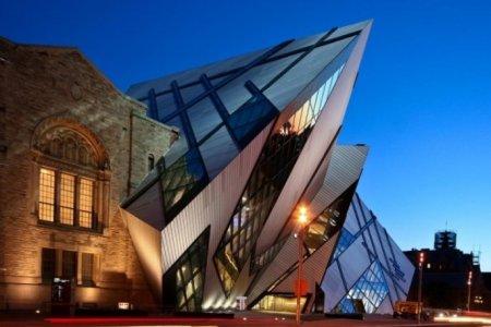 متحف اونتاريو الملكي