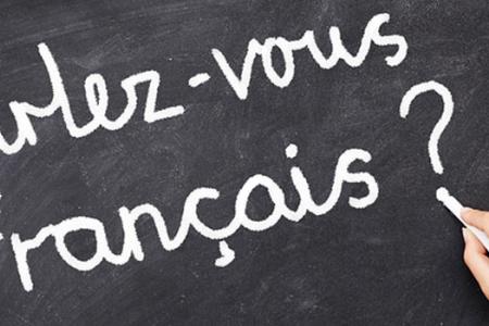 اللغة الفرنسية هي اللغة الرسمية لكندا