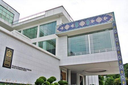 المتحف الآسيوي للفنون في كوالالمبور، ماليزيا