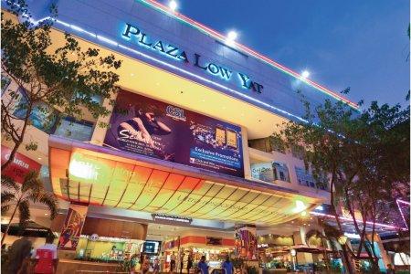 مركز تسوق بلازا لويات في كوالامبور