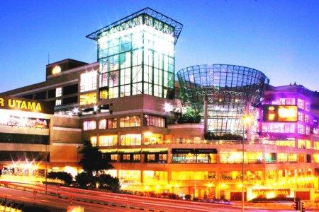 مركز تسوق ون أوتاما