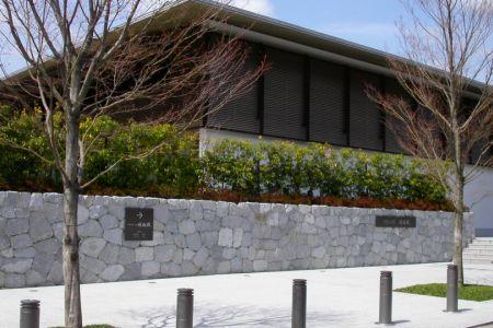 منتزه Shigure-den في كيوتو - اليابان