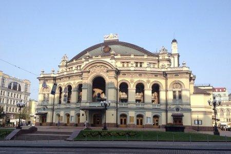 دار الأوبرا الوطنية أوكرانيا