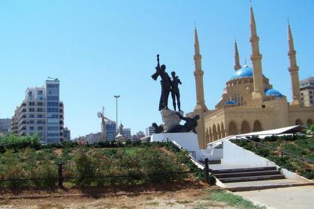 ساحة الشهداء أو ساحة الحرية