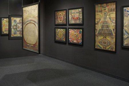 متحف مجموعة فنون بروت