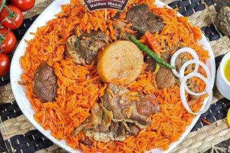 مطعم ريدان في مكة المكرمة