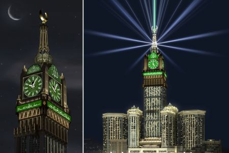 ساعة مكة المكرمة