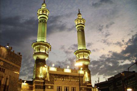 مسجد المشعر الحرام في مكة المكرمة