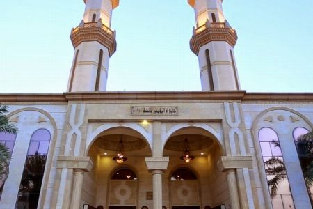 مسجد أم المؤمنين السيدة عائشة