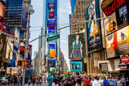 فيفث افنيو نيويورك