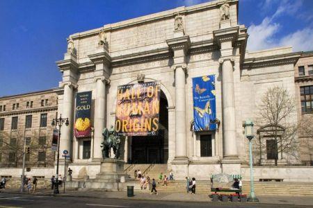 المتحف الامريكي للتاريخ الطبيعي