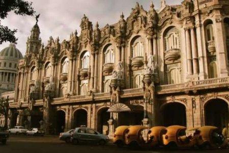 المسرح الكبير في هافانا - كوبا