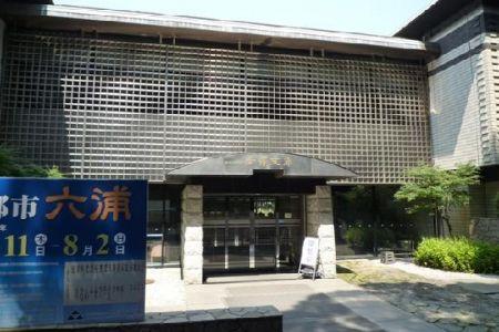 متحف كانازاوا بونكو في يوكوهاما