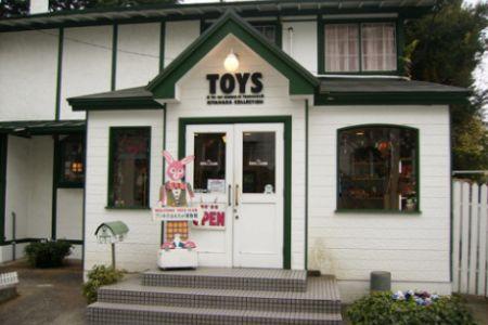 متحف ألعاب تين في يوكوهاما - اليابن