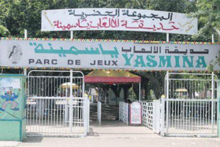 حديقة الألعاب ياسمينة في الدار البيضاء