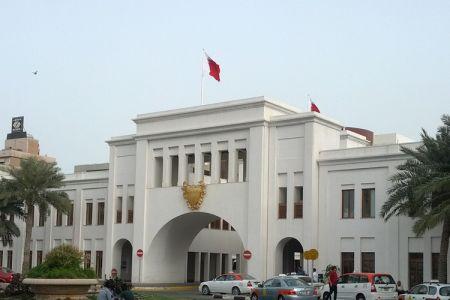 باب البحرين