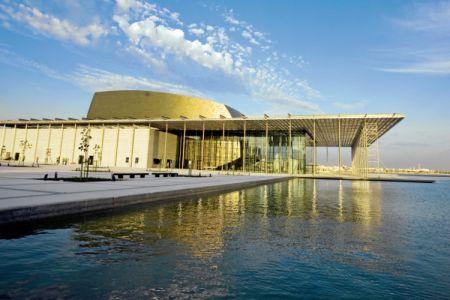 مسرح البحرين الوطني