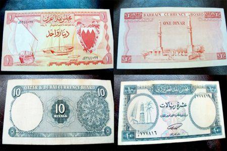 متحف العملات في البحرين