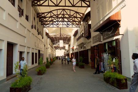 سوق المنامة في البحرين