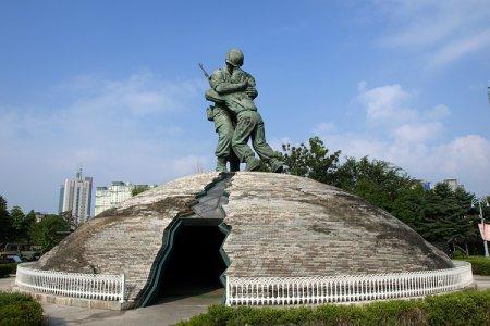 النصب التذكاري للحرب الكورية في سيؤول