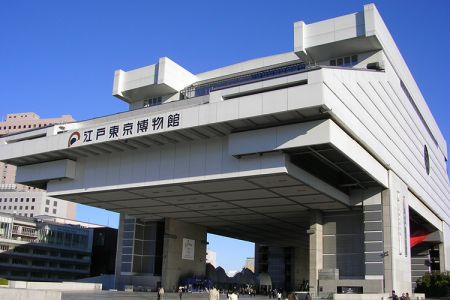 متحف إيدو طوكيو في اليابان